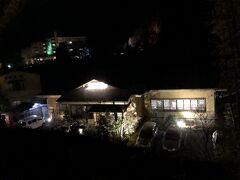 今夜の宿は筋湯温泉にある旅館白滝