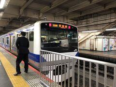 早朝の上野駅。 ココから出発です。