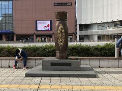 ちなみに南口にあるのはトウモロコシ… ではなく、納豆の像です。