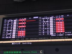 まだまだ欠航便は多いですが、羽田空港の混雑具合はまずまず上がってきました。  前回も今回もファースト手荷物チェックカウンターは並んで待つ程でしたが、一般の手荷物チェックはスイスイです。一部の飛行機好きの人だけが外出しているという事でしょうか。