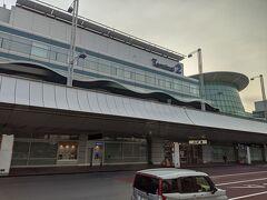 羽田空港第2ターミナルに到着。