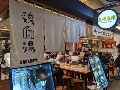 札幌飛燕に入店。