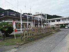 笹尾山交流館