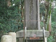 島津貴久の碑見学。
