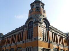 北九州市旧大阪商船