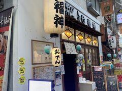 でもこの商店街にあるお店には入った事なくって、、、 おススメの串カツやさん『七福神』へ。