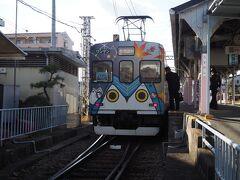 上野市駅(忍者市駅)から、伊賀鉄道乗って伊賀神戸に戻ります。忍者列車かと思いきや、まさかのフクロウ。
