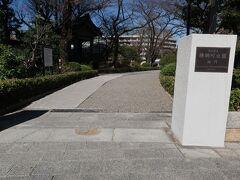 江戸東京博物館を後にし、両国の街を散策。 まず向かったのは横網町公園。