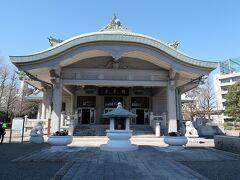 公園内にある東京都慰霊堂にお参り。