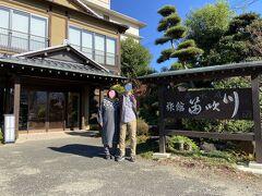 私たちにはちょっと贅沢なホテルでした。GoToトラベルのおかげ・・ さぁ今日は朝からお天気もいいし昇仙峡に行くことにして出発!