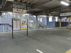6:43 @愛野駅(静岡県袋井市)  2019年、ラグビーワールドカップが開かれ、日本がアイルランドに劇的な勝利を挙げたエコパスタジアムの最寄り駅です。  スポーツの試合やコンサートなどが行われるときにとても混雑します。