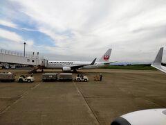 予定通り青森空港に到着です。