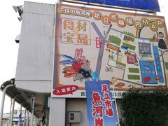 緊急事態宣言中で海外旅行どころか国内旅行もままならない状況の中、以前からやってみたかった東京のホテルに泊まって東京を観光するを実践しました。  夜勤を終えて帰宅後荷物を置いてまずホテルを予約しました。 前から調べてはいて大浴場(出来れば温泉)で朝食が充実している所が良いなという事で浅草のドーミーイン浅草GlOBAL CABINにしました。  自転車で1時間程なので自転車で向かいます。 台東リバーサイドスポーツセンターに月1回は草野球で行くので通い慣れたコースで、自転車で行く事もありますが今回は気分が違います。  足立市場を通ります。 ここの食事も良いですが今回はパスします。