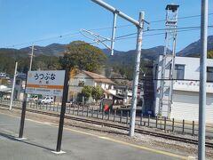 途中の内船駅が結構栄えていたんですけど... 小さい集落が少し大きい街みたいな感じですかね 内船駅(特急停車)134人