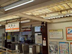 身延に到着しました。(ここで約3分くらい遅れてたようで乗務員交替が終わるとすぐに発車しました。) 身延線の乗務員は富士運輸区の人が泊まり勤務とのことです。(乗務員の人から教えてもらいました) そういえば静岡支社と東日本の境界駅... 国府津駅 国府津運輸区(東海道線担当) 甲府駅 甲府運輸区(中央本線担当) 熱海駅 熱海運輸区(東海道線・伊東線担当) もうこれ境界間違ったかもしれないですね中曽根さん。