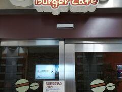 残り2店舗しかなくなってしまったサンテオレハンバーガーがやっていたらデザートだけでも食べようかと思ったら休みでした。 場所だけ確認出来たので日を改めたいと思います。