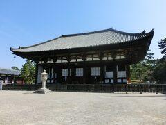 爺が久しぶりに大仏様を見たいと言うので、興福寺を通り抜けて東大寺にむかう。
