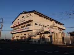 甲板に出ていたので体が冷えました。久里浜港のすぐ近くにある温泉施設で入浴していきます。