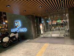 またもや2時間ほど電車で揺られまして、釧路駅に到着したのは18時過ぎており、辺りは真っ暗となっております。今回のホテルは、先日のラビスタ釧路の近くにある、ホテルパコです。北海道のホテルチェーン店みたいです。