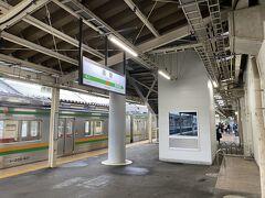 黒磯駅に到着。