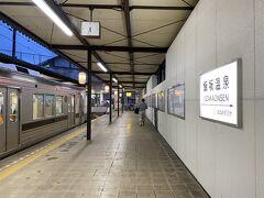 福島駅から20分強で飯坂温泉駅に着きました。