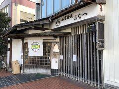 そして松江城近辺で美味しい出雲蕎麦を食べられるお店を検索し、口コミの良かった「ふなつ」へ