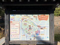 次に向かったのはふなつから程近い「松江城」