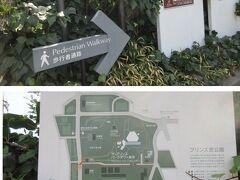 すぐ横に広大な芝公園の図解と矢印があってよかった・・