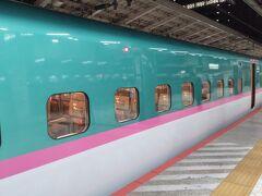 定刻で東京駅に到着。 往路は5時間かかりましたが帰りはその半分の時間で到着。 やはり新幹線は速いです。 日帰り仙台遠征終了です。