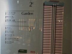 【プリンスパークタワー概要】 ホテルの建物の紹介 33階建て、最上階33階は レストラン ブリーズヴェール  2階~32階が客室  603室もある。 1階はフロント、ショップ、ロビーラウンジ 地下はレストラン「日本料理 芝桜」「中国料理 陽明殿」、コンビニ、喫煙室 他にもレストランがありますがコロナでクローズ。  コロナ自粛中なのに、レストランが和洋中と稼働して、コンビニもあるのが便利 プリンスのレストランはお手軽な値段で食べられるから使いやすい・・