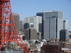 【プリンスパークタワー、眺望】 このビル、先日泊まったエディション(神谷町トラストタワー)がくっきり。 https://4travel.jp/travelogue/11678071  エディションは東京タワービューの部屋じゃなかったから、わからなかったんだけど・・ kakenagashiさんの旅行記「東京エディション虎ノ門」に東京タワーとプリンスパークタワーの画像がありました。エディションから見たこちら側がわかります。