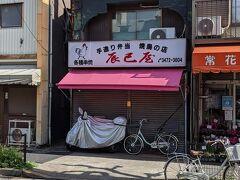 みの屋海苔店さんの向かい側にも銅板の建物がありました。
