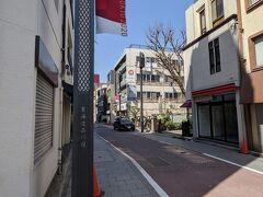 北馬場参道通りを歩いて旧東海道の品川宿へ。