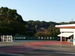 16時過ぎにみさき公園を後にしました。  みさき公園駅から難波駅まで戻り 御堂筋線に乗り換えて大阪駅へ(230円)