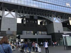 日程をミスったツケで新幹線の予約は京都から…(´Д`。) 大阪駅から京都駅まで戻ってきました。(570円)  やあ、京都。昨日ぶりだね!(=゚ω゚)ノ 写真は使いまわしです…。