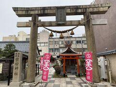 まずは商店街近くの柴田神社へ