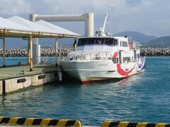 竹富島からフェリー10:10発  大原港(西表島)へ