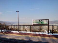 その後「日本三大車窓」の1つにもなった「姨捨駅」へ。