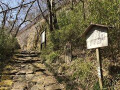 猿滑坂。猿でも滑って登れない急な坂道ということで、この名前が付いたとか。
