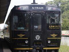 熊本へ戻ります
