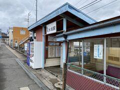 飯坂温泉の一つ隣の駅の花水坂駅。