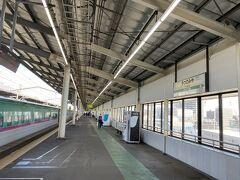 とはいえ、時間にまだ余裕があるので、新幹線は宇都宮で降りました。