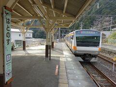 川井駅から2駅、鳩ノ巣駅で途中下車。