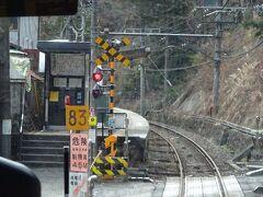 その前に歩いた白丸駅。