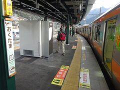 奥多摩駅に到着。