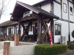 ログテラス カントリー まさにアメリカの建築。 焼き肉レストランなんだが。
