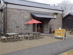 Cafe MIYABI 都城島津邸店 都城島津邸の敷地内にある。 カフェの利用なら、入場料は不要。