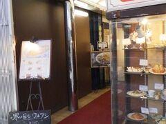 ウルワシ 宮崎の老舗喫茶店