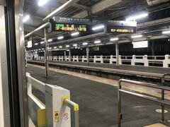 地元JR東十条駅、4時32分発の始発列車に乗車。以前は4時半赤羽駅始発、4時33分東十条駅発と、赤羽駅始発だった。東十条駅に着くや、まだホームに到着していないはずの電車がいて驚いたが、3月13日のダイヤ改正で東十条駅始発になったようだ。 また、写真の右隣の2番線が東十条駅始発列車のホームなのだが、1番線ホームから発車と、個人的に何だか真新しい体験ができて幸先良い。