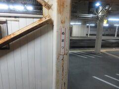 5:25 沼津駅